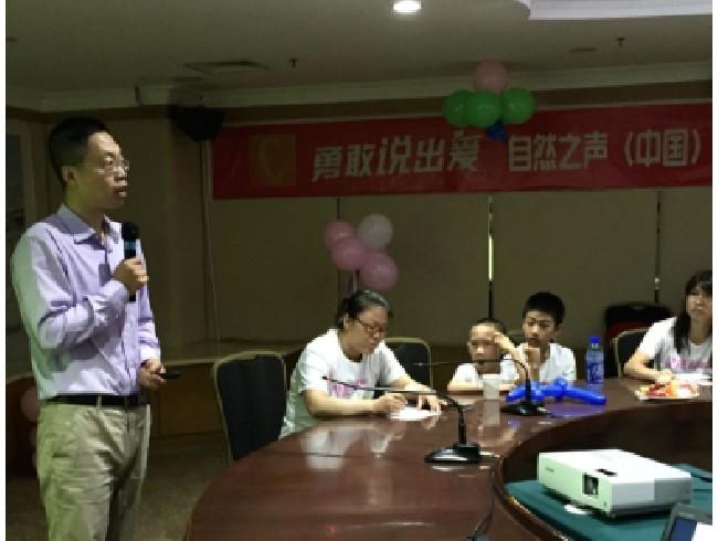 2016-7-30 自然之声北京暑期活动